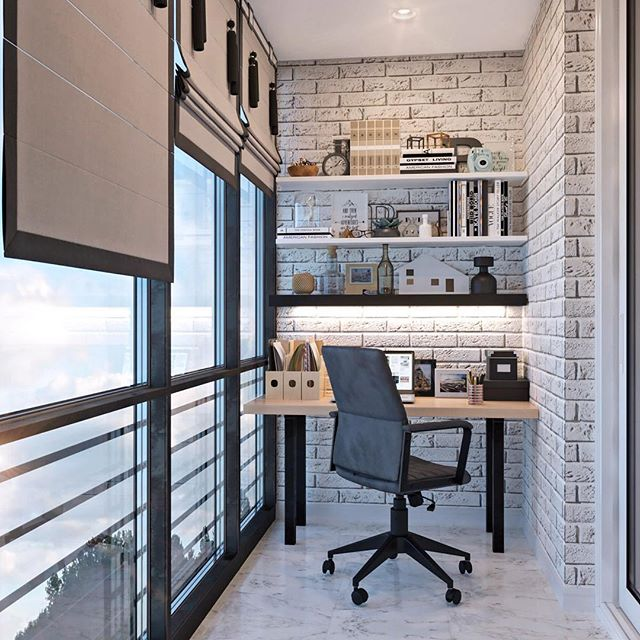 Най-добрите идеи за домашен офис-666-13