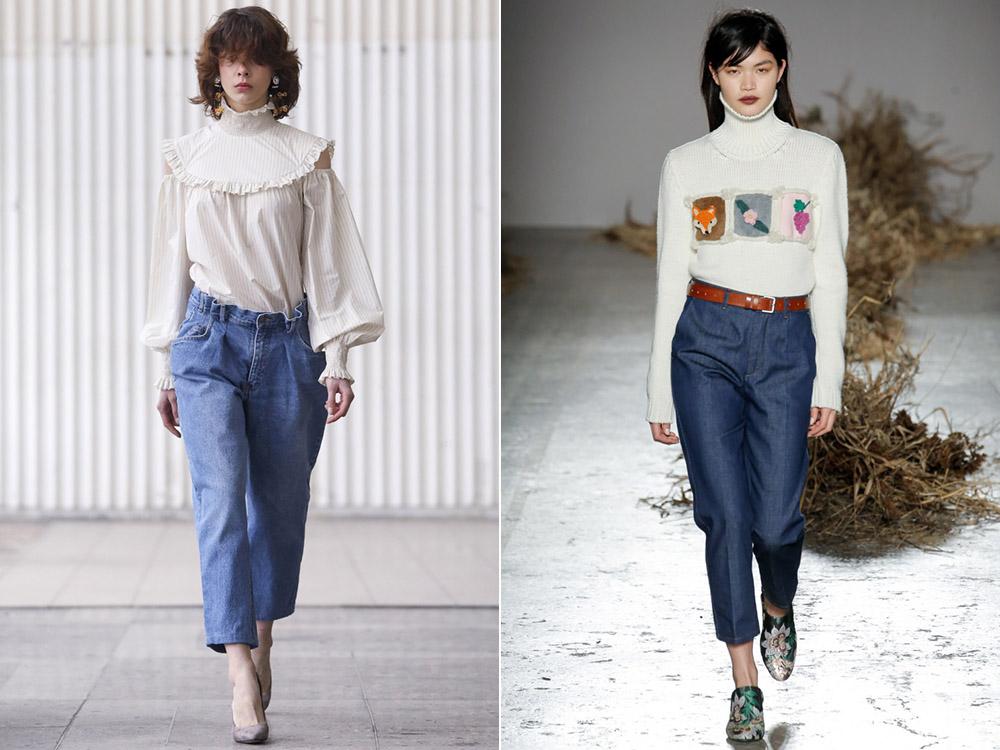 Fashionable- jeans-888-3