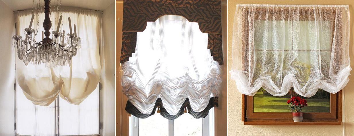 Австрийски завеси от леки тъкани: