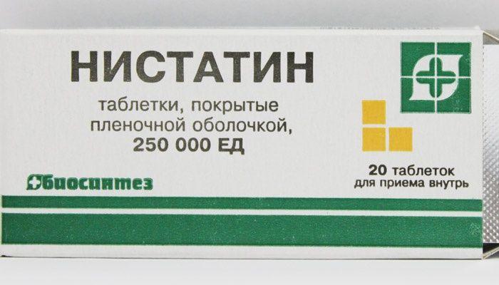 Нистатинови таблетки