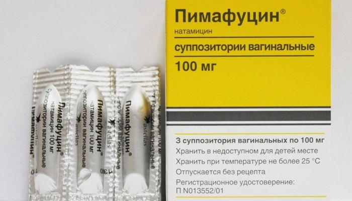 Pimafucin Candles