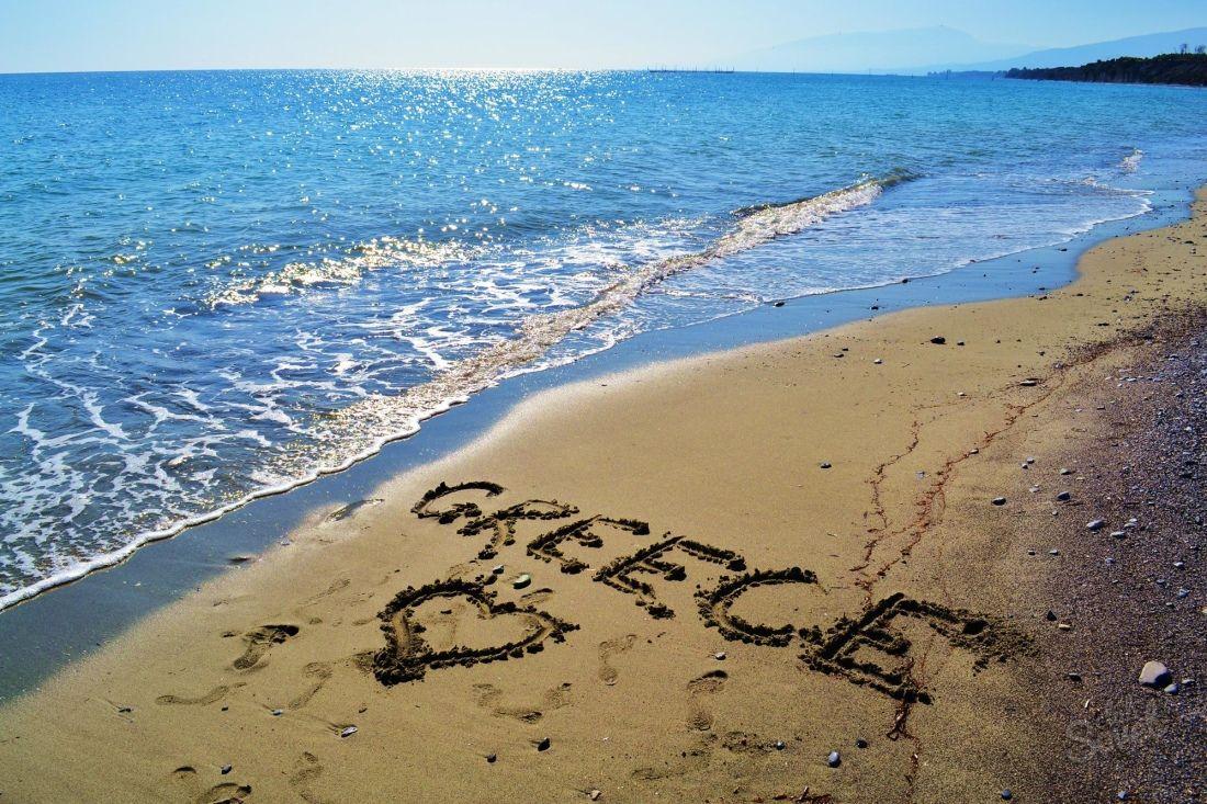 Къде да почивате в Гърция