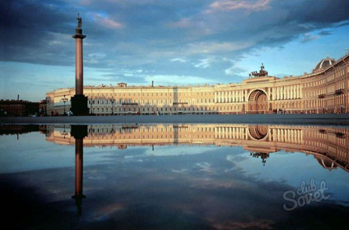 Palace Square 2