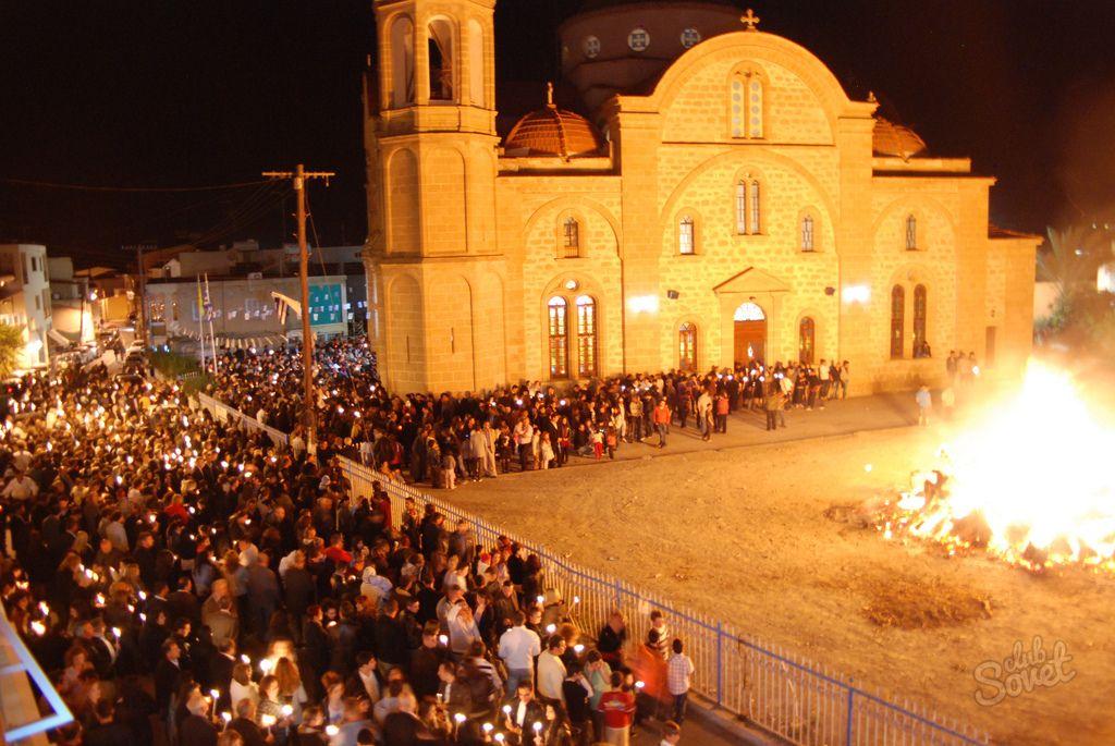 Празник на Великден в Кипър
