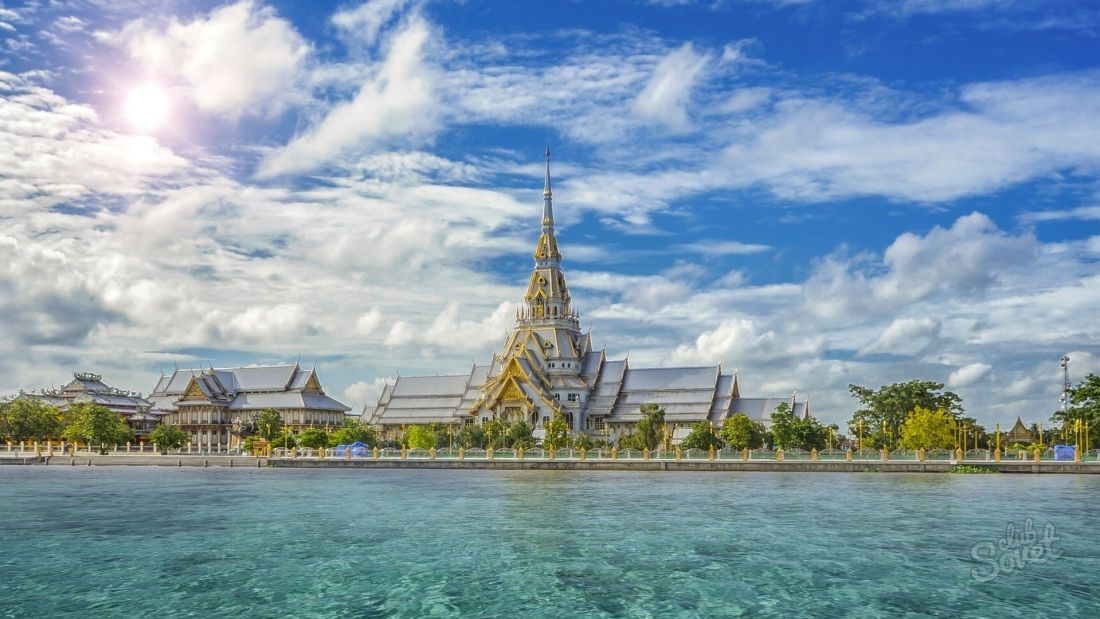 Почивки в Тайланд