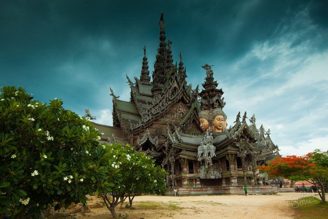 Пътуване до Тайланд