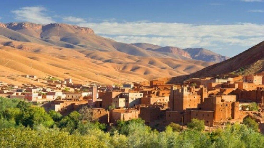 Трябва ли да отида в Мароко през ноември