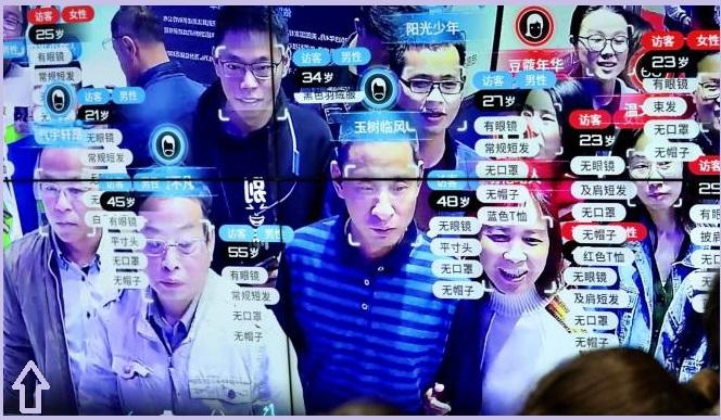 Какво е технологията за разпознаване на лицето и как работи-1